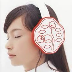 Oto Tsubaki ~the greatest hits of SHISEIDO~ Shiro Ban
