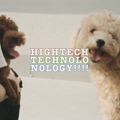 Hightechnology (EP) - Giriboy