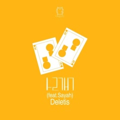 Love Gamble (Single) - Deletis
