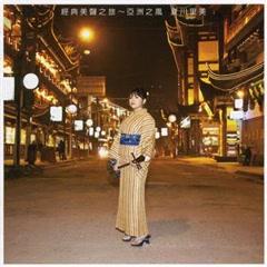 Utasagashi - Asia no Kaze - CD2