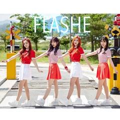 BabyLotion (Single) - FLASHE