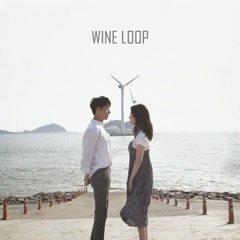 Memory (Single) - Wine Loop