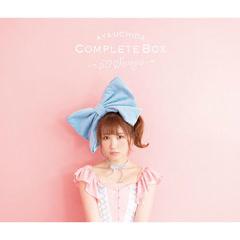AYA UCHIDA Complete Box ~50Songs~ CD2 - Aya Uchida