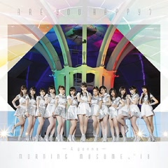 Are you Happy? / A gonna - Morning Musume
