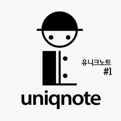 Like Gentle Rain - Uniqnote