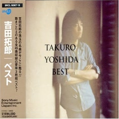 Takuro Yoshida BEST CD2 - Takuro Yoshida
