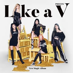Like a V (SIngle)