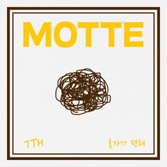 Day Alone (Single) - Motte
