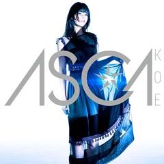 KOE - ASCA