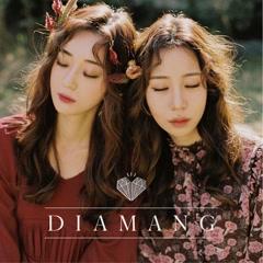 Sick (Single) - D-amant