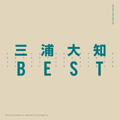 BEST CD2