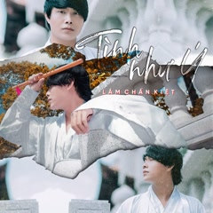 Tình Như Ý (EP) - Lâm Chấn Kiệt