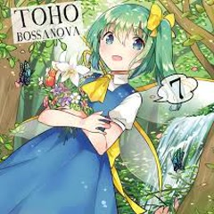 TOHO BOSSA NOVA 7 - ShibayanRecords