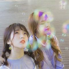 Take Me Out (Single)