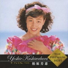 The Premium Best - Yoshie Kashiwabara