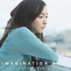 Imagination Game - Tomomi Itano
