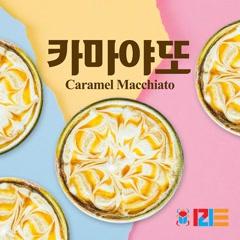 Caramel Macchiato (Single) - Pungdeng-E