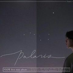 Polaris (EP) - Lee Min Hyuk