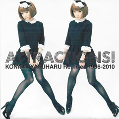 ATTRACTIONS! KONISHI YASUHARU Remixes 1996-2010 CD1