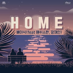 Home (Single) - Basick