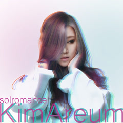 Solromance (Single) - Kim Areum