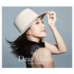 Dear Music 15th Anniversary Album - Ayaka Hirahara