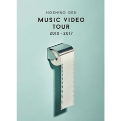 HOSHINO GEN MUSIC VIDEO TOUR 2010-2017