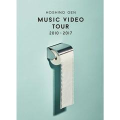 HOSHINO GEN MUSIC VIDEO TOUR 2010-2017 - Hoshino Gen