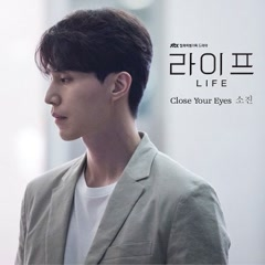 Life OST Part.2 - Sojin