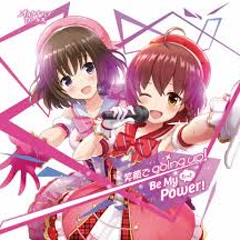 Motto Be My Power! / Egao de going up! - Various Artists