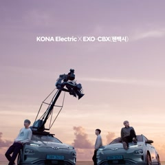 KONA Electric X EXO-CBX (Single) - EXO-CBX