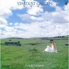Stardust Garden