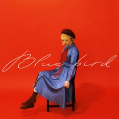 Blue Bird (EP)
