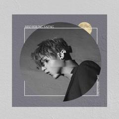 Dream ; Fly (Single)