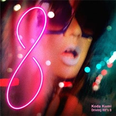 Koda Kumi Driving Hit's 8