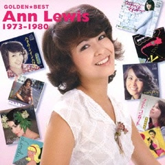 GOLDEN ☆ BEST Ann Lewis 1973-1980