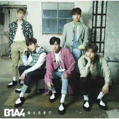 Aerumade [Japanese] (Single) - B1A4