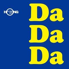 DaDaDa (Single)