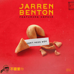 Don't Need You (Single) - Jarren Benton