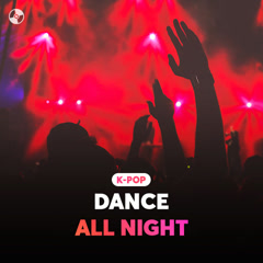 Dance All Night - Various Artists