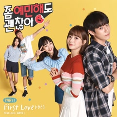 OK To Be Sensitive OST Part.1