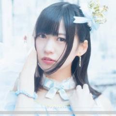 Beginning - Aozora Sorano