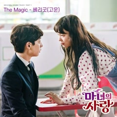 Witch's Love OST Part.1 - GOWON