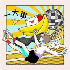 Ichidaiji - Polkadot Stingray