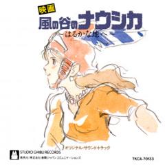Kaze no Tani no Nausicaä Soundtrack ~Haruka na Chi e...~