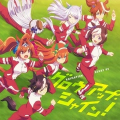 Umamusume Pretty Derby ANIMATION DERBY 02 Grow Up Shine! - Various Artists