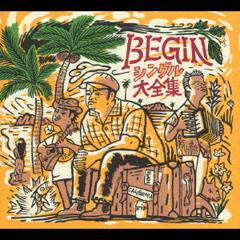 BEGIN Single Dai Zensyu CD1