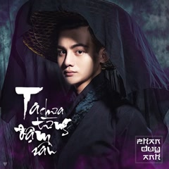 Ta Chưa Từng Đậm Sâu (Single)