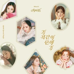 Miracle (Single) - Apink