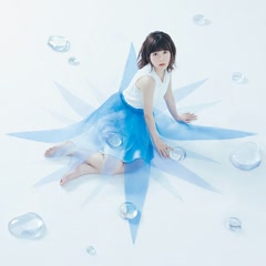 BLUE COMPASS - Inori Minase
